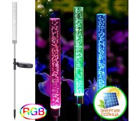 Газонный акриловый столбик, на солнечной батарее, RGB