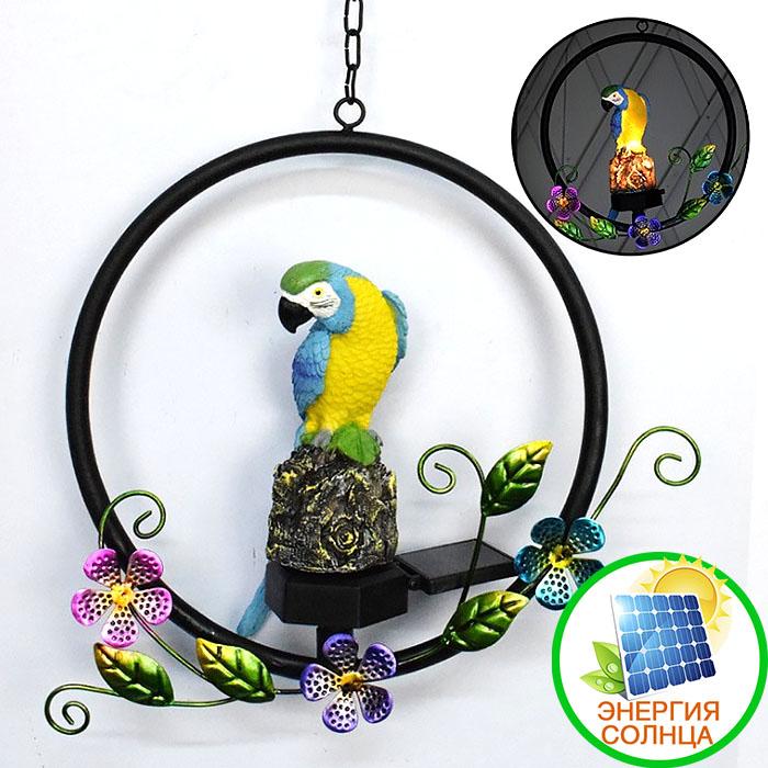 """Подвесной декор на солнечной батарее """"Попугай синий"""""""