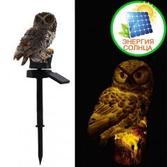 """Газонный светильник """"Сова коричневая"""", на солнечной батарее"""