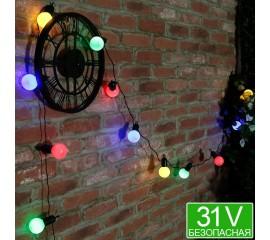 """Безопасная гирлянда """"Цветные лампочки"""" 50 led, 15 м"""