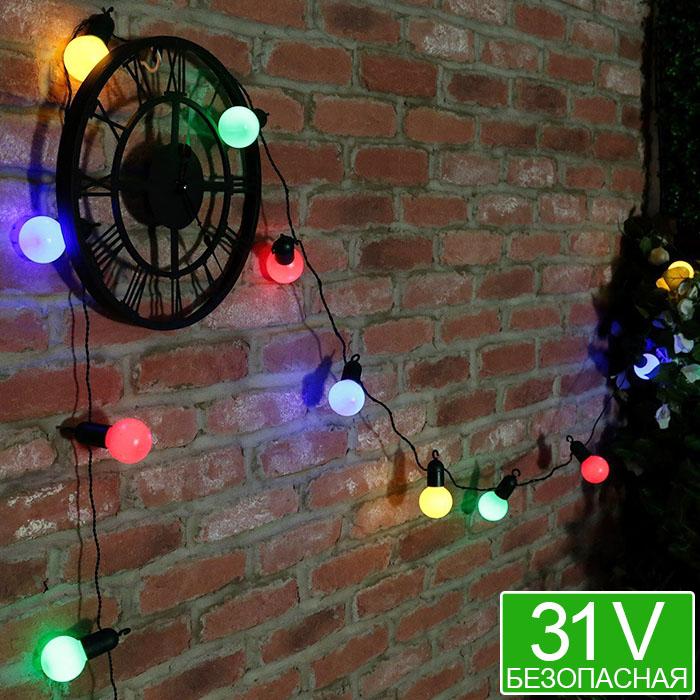 """Безопасная гирлянда """"Цветные лампочки"""" 20 led, 6,5 м"""