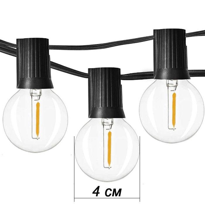 Гирлянда со светодиодными лампочками G40, 23 лампы, 7 метров