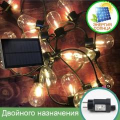 Светодиодная гирлянда в форме традиционных лампочек S14. 10 ламп, 5 м, на солнечной батарее + от сети ( блок питания 36V)