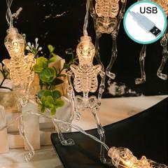 "Светодиодная гирлянда ""Скелеты"", 20 ламп, 2 м, USB"