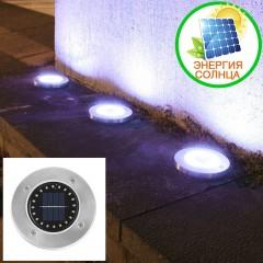 Газонный светильник на солнечной батарее, 20 led - холодный белый