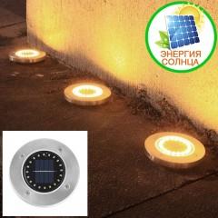 Газонный светильник на солнечной батарее, 20 led - теплый белый