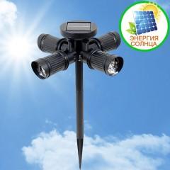Прожектор для ландшафтного підсвічування з 4-ма головками, на сонячній батареї