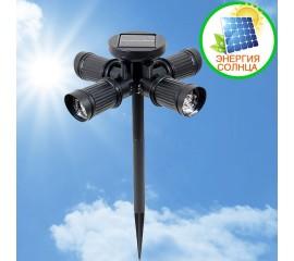 Прожектор для ландшафтной подсветки с 4-мя головками, на солнечной батарее