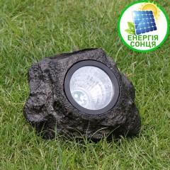 Ландшафтний світильник у вигляді каменю, на сонячній батареї, 4 світлодіода, біле світло