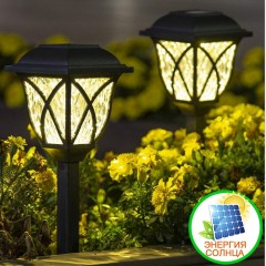 Газонні світлодіодні ліхтарики (набір з 2-х шт, На сонячній батареї