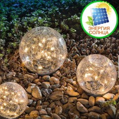 """Газонный светильник """"Стеклянный шар"""", на солнечной батарее, со светодиодной нитью - 20led"""