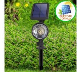 Прожектор с датчиком движения на солнечной батарее 7LED, белый