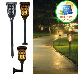 """Газонный светильник """"Факел"""", 96 led, с реалистичным эффектом пламени, на солнечной батарее, 3 вида установки"""