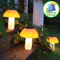"""Газонний світильник """"Помаранчевий гриб"""", на сонячній батареї, 20LED, 3 рівня яскравості"""