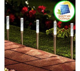 Акриловые газонные LED-светильники - 5 шт, на солнечной батарее