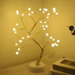 "Деревце со светодиодами ""Жемчуг"", 50 см, теплый белый, батарейки/usb"