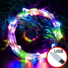LED нить - 20 м 200 ламп, цветная, USB