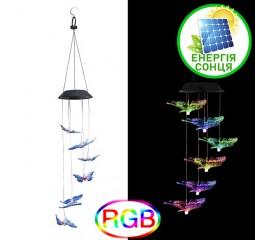 """Светодиодный декор """"6 бабочек"""", на солнечной батарее, RGB"""