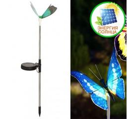 """Газонный декор """"Бабочка"""" с подсветкой, на солнечной батарее"""