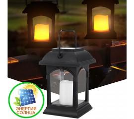 Уличный ретро-фонарь с LED свечей, на солнечной батарее