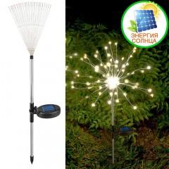 """Газонный светильник """"Фейерверк"""" на солнечной батарее, 120led, 40 линий, постоянный, теплый белый свет"""