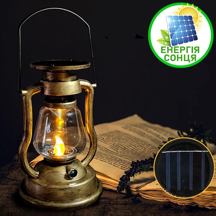 Декоративная керосиновая лампа с подсветкой, на солнечной батарее