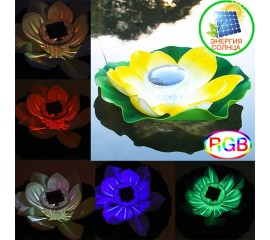 """Плавающий цветок """"Лотос"""" желтый, с подсветкой RGB на солнечной батарее"""