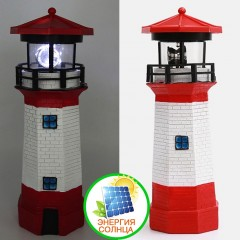 """Светодиодная садовая фигурка """"Вращающийся маяк"""", на солнечной батарее"""
