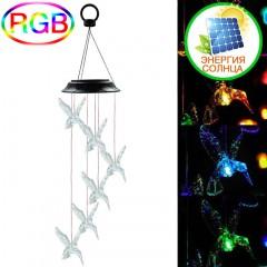 """Светодиодный декор """"6 колибри - прозрачные"""", на солнечной батарее, RGB"""