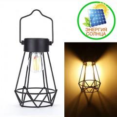 Светодиодная винтажная лампа, на солнечной батарее