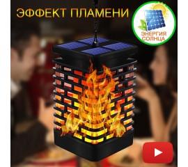 Фонарь c реалистичным эффектом пламени на солнечной батарее + USB зарядка,  черный