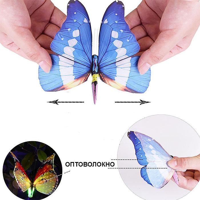 """Газонный декор """"Бабочка"""" с подсветкой (5led), цветная, на солнечной батарее"""