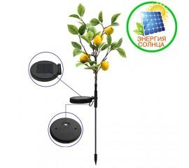 """Газонный декор """"Лимонное дерево"""" с цветной подсветкой, на солнечной батарее"""