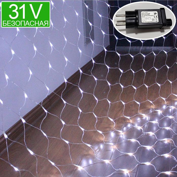 """Безопасная гирлянда """"Сетка"""", 31V, 1,5 х 2 м, 200 ламп, холодный белый"""