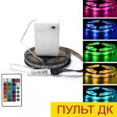 Светодиодная подсветка RGB с пультом ДУ, для ТВ, полок, ниш. 1 м, 30 led, на батарейках