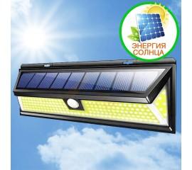 Уличный светильник с объемным светом 180COB, на солнечной батарее, 3 режима, с датчиком движения