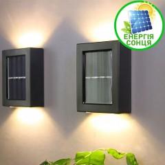 Фасадні світильники (2 шт.), Двосторонній світло, на сонячній батареї
