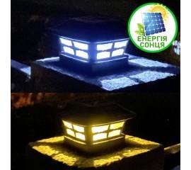 Фонарь для декоративной подсветки на солнечной батарее, 2 режима света - теплый / белый