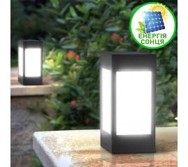 Яркий светильник на солнечной батарее, 8LED, белый свет