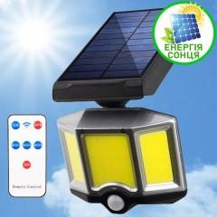 Уличный фонарь 66COB, на солнечной батарее, с пультом ДУ, 3 режима