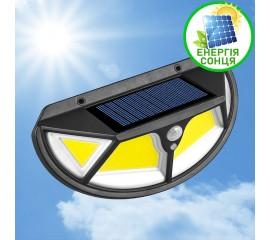 Уличный светильник с объемным светом, 122СОВ, на солнечной батарее, 3 режима, с датчиком движения