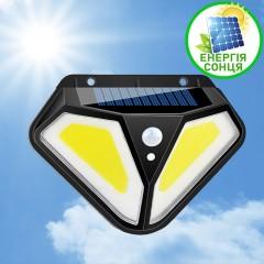 Уличный светильник с объемным светом, 50СОВ, на солнечной батарее, 3 режима, с датчиком движения