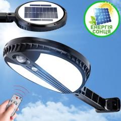 Вуличний яскравий ліхтар на сонячній батареї, датчик руху, пульт ДК, 70LED, 3 режими