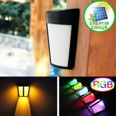 Настенный фонарик, на солнечной батарее, теплый свет + RGB