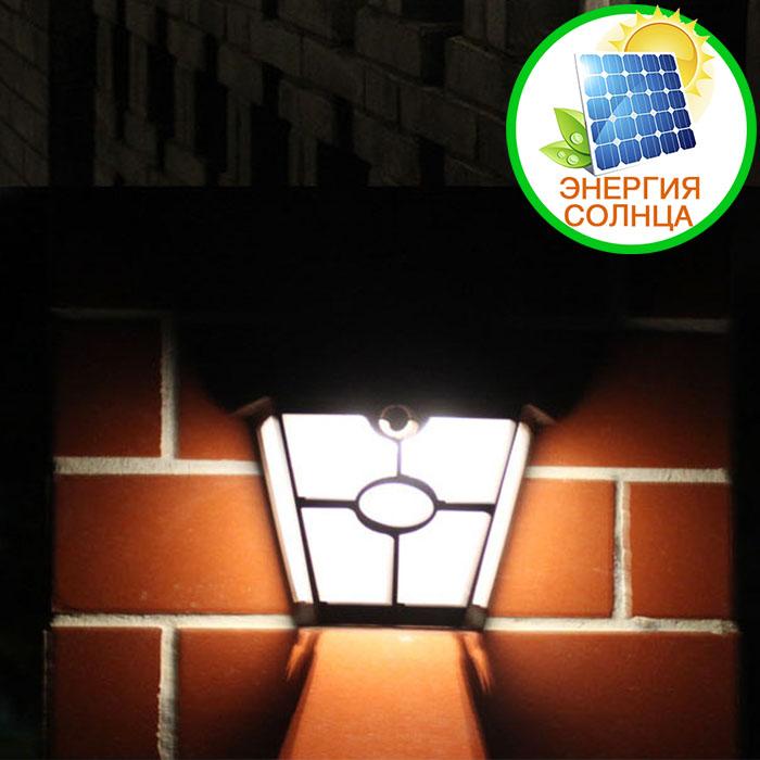 Декоративный ретро-светильник на солнечной батарее