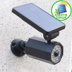 Уличный прожектор с датчиком движения, на солнечной батарее, 480908