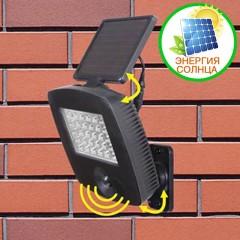 Яркий сплит прожектор, с датчиком движения, на солнечной батарее