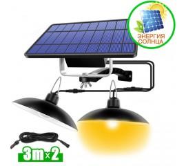 Двойной светильник в лофт-стиле 32led, 3,5W, на солнечной батарее