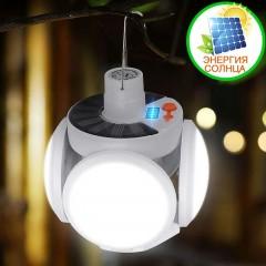 Кемпінгові лампа-трансформер, на сонячній батареї + зарядка від мережі