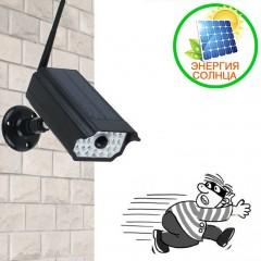 Прожектор в виде камеры наблюдения, с датчиком движения, на солнечной батарее